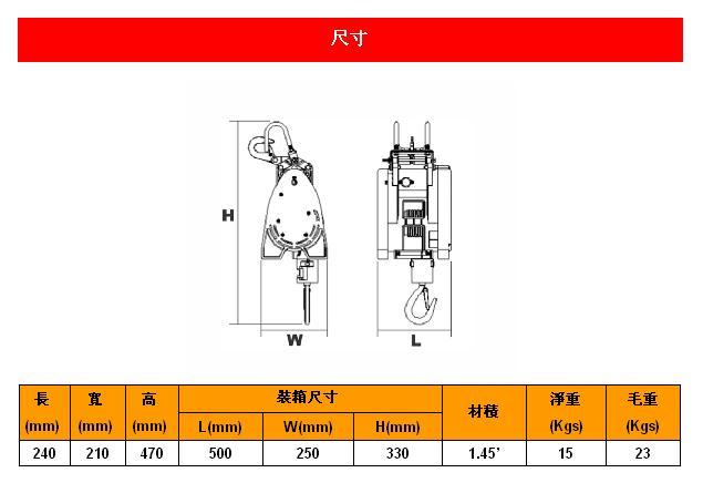 台湾小金刚迷你钢索式吊车|du-160b台湾小金刚电动|du